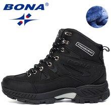 BONA/Новое поступление; мужские треккинговые ботинки; нескользящие уличные спортивные ботинки; прогулочные треккинговые кроссовки для альпинизма; Zapatillas; удобные ботинки