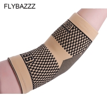 FLYBAZZZ Professional Breathable Elbow Support Salud Sports Volleyball Basketball Arm Sleeve Elastic Elbow Pads free shipping стоимость