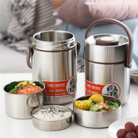 ONEISALL 1.6L/2L Lunch Box Thermal Insulation Food Thermos With Portable Handle Food Box Large Stainless Steel Container Round