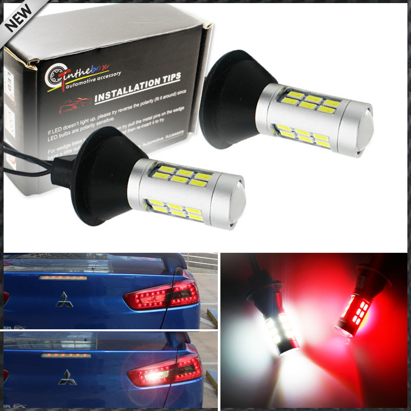 (2) White/Red Dual-Color 1156 7506 BA15s P21W LED Replacement Bulbs For Car Backup Reverse Lights & Rear Fog Lamp Conversion