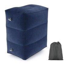 Детская спальная подушка для ног, подушка для отдыха на самолете, Автомобильная подушка с автобусом, надувная подушка для путешествий, подушка для ног