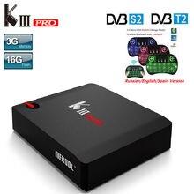 Yojia Android 7.1 ТВ коробка kiii Pro 3 ГБ 16 ГБ DVB-S2 DVB-T2 DVB-C Amlogic S912 Восьмиядерный 4 К комбинированный CCcam Newcamd Biss ключ powervu