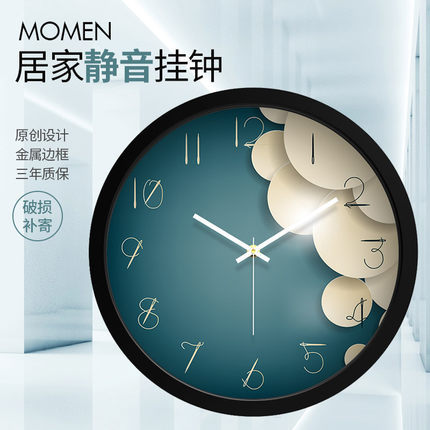 12 colors sky clouds and wood patterns metal frame mute wall clocks home wall decoration modern simplicity