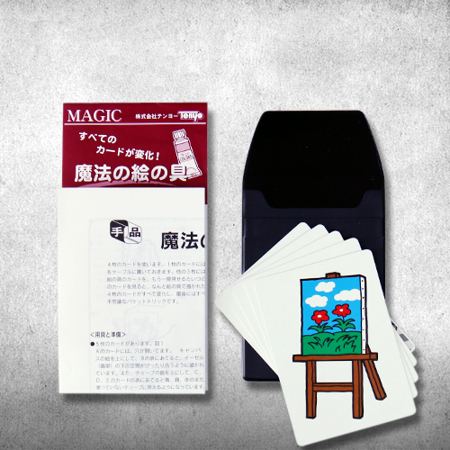 Japanese drawing board magic cards close up magic tricks magic props