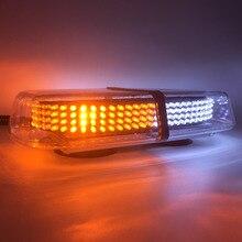 12 فولت 240 LED سقف سيارة علوي صغير ضوء إحترافي إنفاذ القانون مركبة الطوارئ خطر تحذير ضوء منارة السلامة وامض مصباح