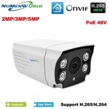 48V POE IP camera H 265 Video network camera 2MP 3MP 5MP IP cam CCTV security