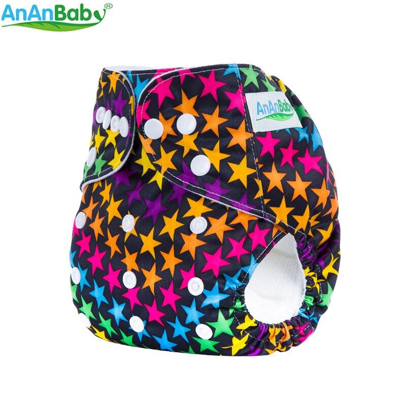Šarene ispisuje tkanina pelene za višekratnu bebu pelene sve u - Pelene i toaletni trening - Foto 1
