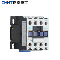CHINT NC1 2510Z 2501Z Rail Mount Contactor Industrial Electric Contactor DC 24V DC36V DC48V DC110V DC220V NC1 2510 2501 LC1