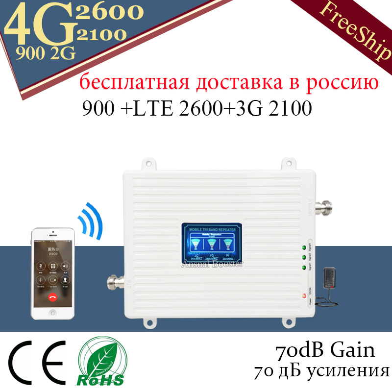Repeater 2600 2100 900 2G 3G 4G Tri-Band Mobile Signal Booster GSM WCDMA LTE 4g Signal Amplifier 2600 Cellular Signal Repeater