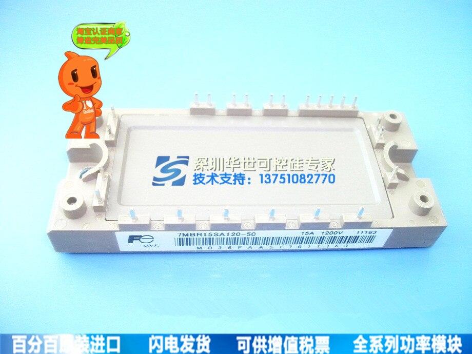 ФОТО 7MBR10SA120-50 a full line supply module hot deal spot--HSKK