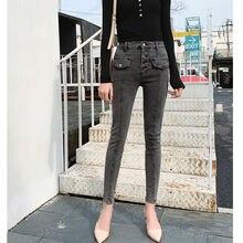 Новое поступление оптовая продажа женские джинсовые брюки карандаш
