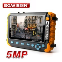 5MP CCTV Security Camera Tester With 5 Inch TFT LCD Monitor For 4 IN 1 TVI AHD CVI Analog Security Cam Tester Video Audio Test