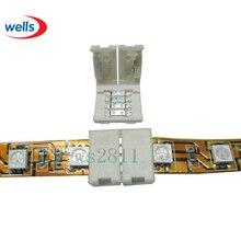 10pcs 5050 RGB strip  10mm 4pin Conductor