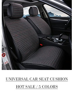 car seat cover (1)