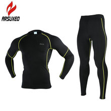 ARSUXEO Mens Thermal Underwear Fleece Compression Cycling Base Layer Shirts Outdoor Running Skiing Jersey Sets Sports Suits