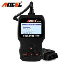 Ancel AD310 OBD2 OBD obd ii Varredura Leitor de Código de Falha do Scanner Automotivo Analisador para o diagnóstico Do Carro em Russo Melhor ELM327