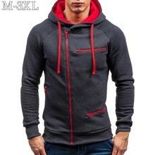 Men Hoodie Sweatshirt New Casual Solid Long Sleeve Mens Hoodies Slim Zipper Hooded Cardigan Sweatshirts Hoody Sweat Homme