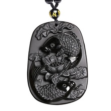 Fine carving Obsidian two fish and lotus black Obsidian pendant men's jewelry obsidian and stars