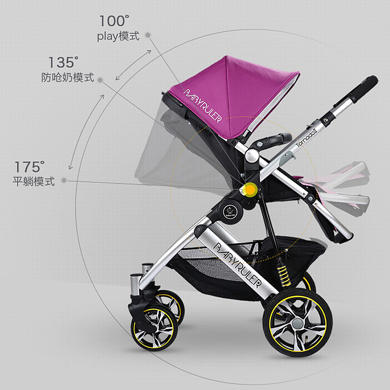 2017 Top Fashion Limited En  Babyruler Folding Baby Stroller Ultra-light Portable Car Trollery 10 Colors 7 Free Gifts
