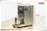 220vMS 130D2 Automatic wash stainless steel professional milk frother fully automatic milk steamer machine electric & frothing