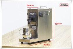 220vMS-130D2 automatyczne mycie ze stali nierdzewnej profesjonalny spieniacz do mleka w pełni automatyczna maszyna do gotowania na parze mleko elektryczne i spienianie