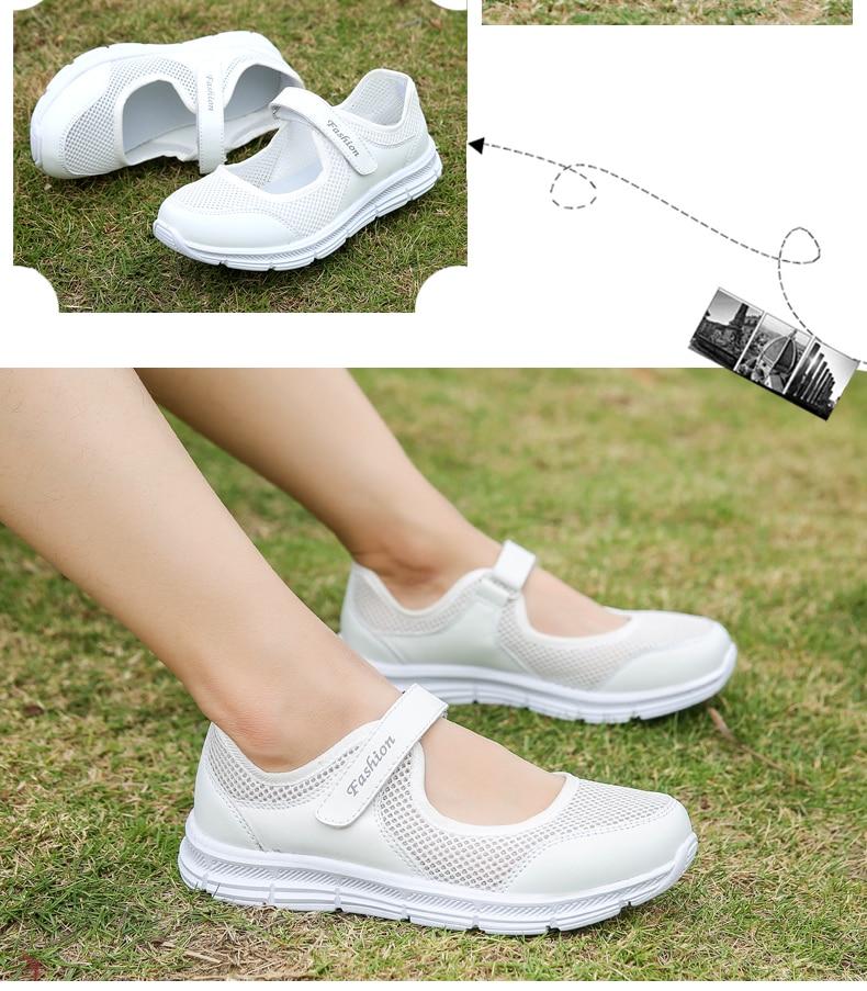 护士鞋_12