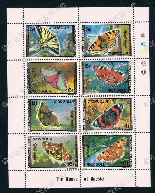 ME0371 Mongolia 1992 butterfly stamp large edition Zhang 1MS new 0524 основание butterfly zhang jike super zlc