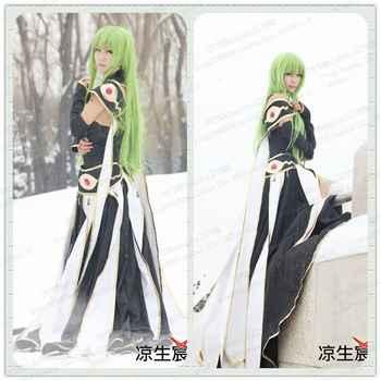 Code Geass  empress c.c dress cosplay costume - DISCOUNT ITEM  0% OFF All Category