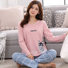 4cdac7896f Buy cotton long pant pajamas for men and get free shipping on AliExpress.com