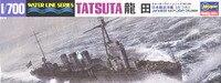 Assembly model Kyohko Hasegawa 1/700 Japan Warship Toys