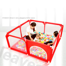все цены на 2019 Baby Playpen Kids Fence Plastic Baby Safety Fence Baby Game Indoor Baby Playpens Outdoor Games Children Play Fences онлайн