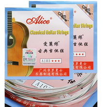 Alice A103 Clear Nylon Silver Plated 1st 2nd 3rd 4th 5th 6th EBGDAE Classical Guitar Strings 6 Strings Guitar Parts