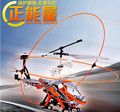 Free shipping YD-923 3.5 channel RC helicopter model rc drone quadrocopter quad copter aircraft toys