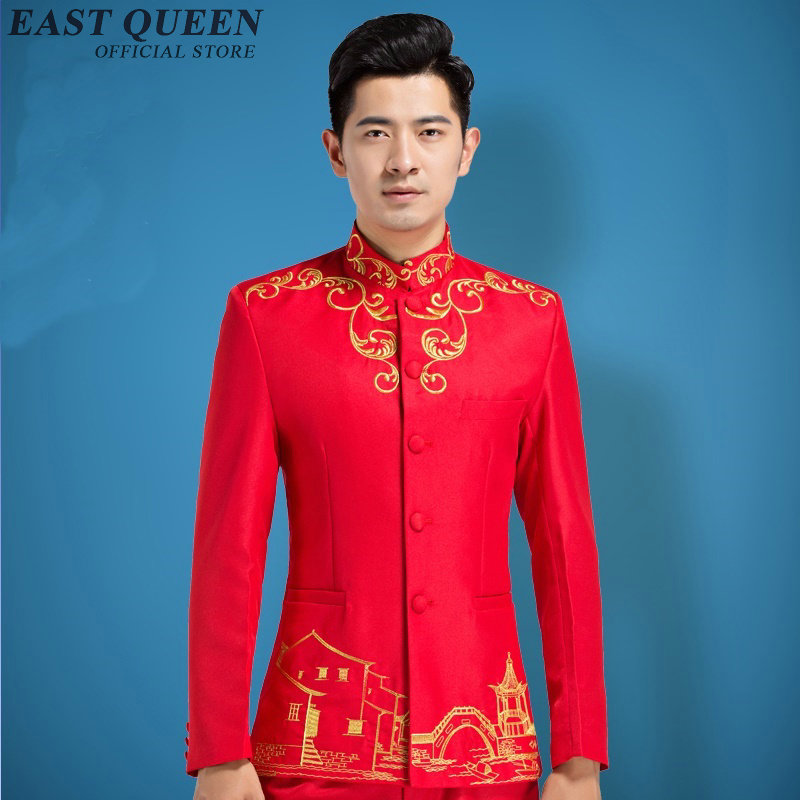 Cheongsam men Chinese wedding male suit blazer KK2378