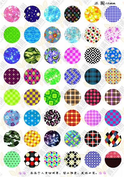 (48 pieces/lot) 12mm round pattern cabochons mix grid/dot/tiled sign image glass cabochon for earring blank settings xl3293