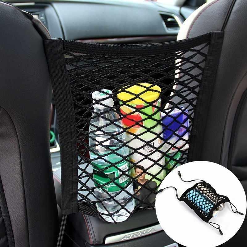 23X30 см универсальная эластичная решетчатая сетка, сумка для багажника/между автомобильным органайзером, сетчатая Сетчатая Сумка для хранения багажа с карманом