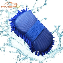 car-styling Real Microfiber Car Washer Cleaning Care Detailing Brushes Washing Towel Auto Gloves Styling Supplies Accessories