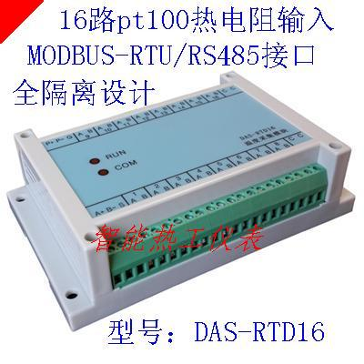 16 Channel PT100 Thermal Resistance Temperature Acquisition Module 485 Interface MODBUS Thermometer Data Acquisition Module data logging shield xd 204 data acquisition module fz 60