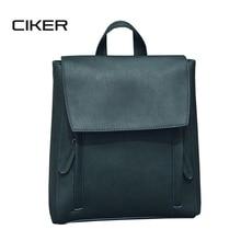 Ciker новое прибытие кожаные рюкзаки женщины корейский стиль моды рюкзаки школьные сумки рюкзак для девочек mochilas марка дизайнер