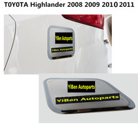 For Toyota Highlander 2008-2014 car body Gas/Fuel/Oil Tank Cover Cap stick styling Stainless steel auto lamp frame trim 1pcs