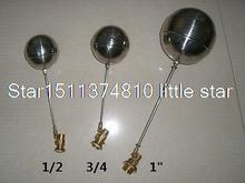 1 2 из нержавеющей стали регулируемый плавающий шаровой клапан цистерны поплавковый клапан