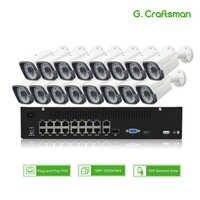 16ch 5MP POE キット H.265 システム CCTV セキュリティ 32ch まで NVR サポート 16ch 4 18k 屋外防水 IP カメラ監視グラム。職人
