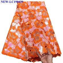 Высокое качество Африканский тюль кружевная ткань новейшая сетчатая кружевная ткань Африканский персиковый цвет тюль кружевная ткань с блестками XDE02