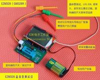 GM328R (EZM328) Transistor Tester, \ESR Meter, \LCR Meter \ Frequency Meter \ Square Wave Generator