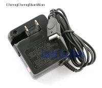 ChengChengDianWan 10pcs US EU Plug AC adapter Travel Wall Power Charger Adapter for Gameboy Advance GBA SP