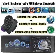 """Nuevo 4.1 """"pulgadas TFT pantalla de HD radio de coche bluetooth coche mp5 reproductor USB SD control remoto en el volante de apoyo cámara de visión trasera"""