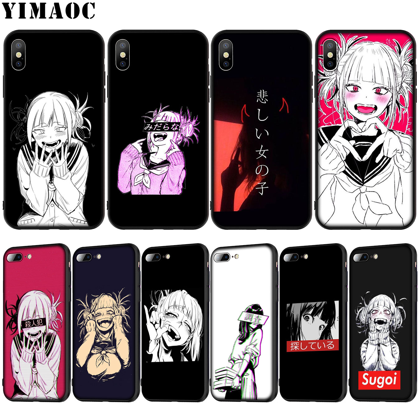 c34da4f3f46eb Cheap for all in-house products iphone 6 case boku no hero academia ...