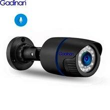 Gadinan 5MP 2592X1944P IP מצלמה אודיו שיא חיצוני עמיד למים 3MP 1080P HD אבטחת H.265 POE Wired מעקב מצלמה