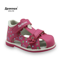 Apakowa PU Leather Girls Shoes Kids Summer Baby Girls Sandals Shoes Skidproof Toddlers Infant Children Kids