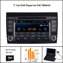 Android 7.1 4 ядра dvd-плеер автомобиля для Fiat Bravo Авто GPS автомобилей Радио стерео + 1024×600 HD экран WI-FI + DSP + RDS + 16 ГБ flash